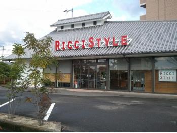 リッチスタイル 東石井店(RICCI STYLE)