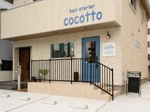 ヘアアトリエ ココット(hair atelier COCOTTO)の詳細を見る
