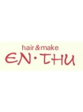 エンスー(ENTHU)