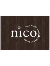 ニコ(nico.)