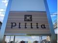 プリリア(Plilia)