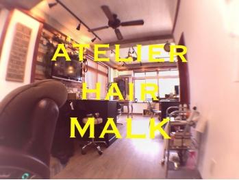 アトリエヘア マルク(atelier hair MALK)(沖縄県浦添市/美容室)