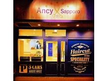 アンシー サッポロ(Ancy Sapporo)