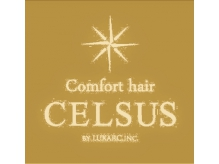コンフォートヘアー セルサス(Comfort hair CELSUS)