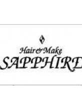 ヘアアンドメイク サファイア(Hair and Make SAPPHIRE)