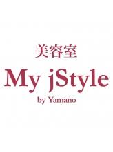 マイスタイル 成増店(My j Style by yamano)