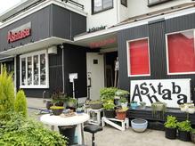 アシタバ(Ashitaba)
