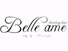 ベルアーム(Belle ame)の詳細を見る