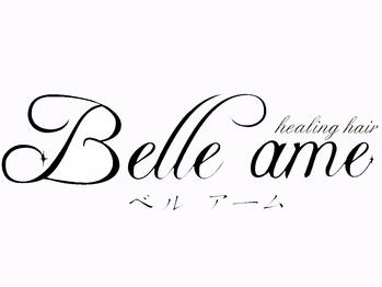 ベルアーム(Belle ame)(福岡県北九州市小倉北区)