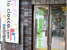 la ciocca.com 東大島店