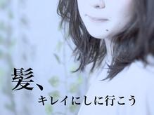 美髪屋 【ビガミヤ】