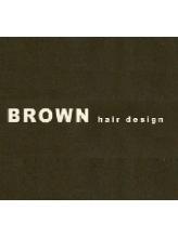 ブラウンヘアーデザイン(BROWN hair design)