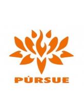 パシュー(PURSUE)