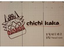 美髪縮毛矯正アンド美髪SPA チチカカ(chi chi ka ka)
