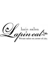 ラパンエアル(Lapin eal)