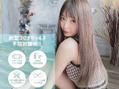 ラファンジュ ヘアー ルーア(Rohange hair Lua)