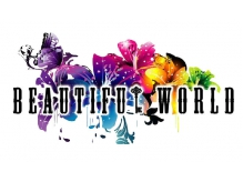 ビューティフルワールド(BEAUTIFUL WORLD)