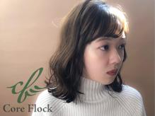 コアフロック(Core Flock)の写真