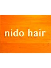 ニドヘアー 阿佐ヶ谷(nido hair)