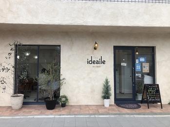 イデール(ideaile)(鹿児島県鹿児島市)