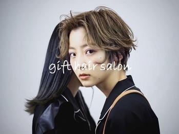 ギフト ヘアー サロン(gift hair salon)(熊本県熊本市/美容室)