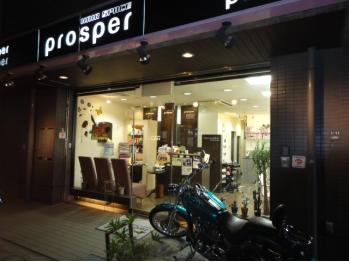 ヘアスペースプロスパー(HAIRSPACEprosper)