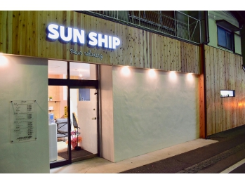 サンシップ(sun ship)(神奈川県横浜市保土ケ谷区/美容室)