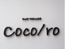 カットハウス ココロ(Cut House Coco ro)