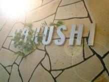 やくし美容室 末武店の店内画像