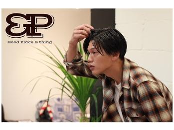 グッドプレイスアンドシング(Good Place&thing)(兵庫県伊丹市/美容室)