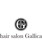 ヘアサロン ガリカ(hair salon Gallica ヘア サロン ガリカ)