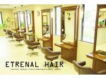 エターナルヘア(ETERNAL HAIR)