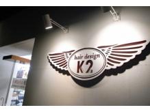 【K2】のロゴが目印!!駐車場あり◎