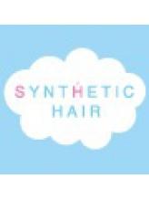 シンセティックヘアーデザイン(SYNTHETIC hair design)