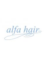 アルファ ヘアー(alfa hair)