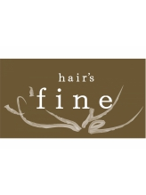 ヘアーズファイン(hair's fine)