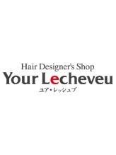 ユアレッシュブ 柏店(Your Lecheveu)
