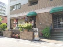 タヤ 藤崎店(TAYA)