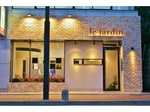 ル ジャルダン 町田店(le jardin)の詳細を見る