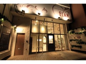 エラン(ELAN)(京都府京都市西京区)