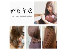 髪のエステ専門店 モーテ(mote)の詳細を見る