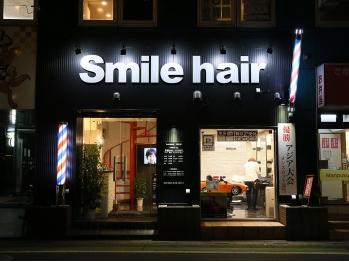 スマイル ヘアー 志木店(Smile hair)(埼玉県新座市)