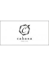 カバーナ(cabana)