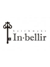アンベリィ(In bellir)