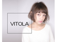 ビトラ(Vitola)の詳細を見る