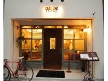 上町筋沿いにNewopen★カラー専門店【noce】