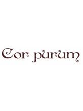 コルプルーム(Cor purum)