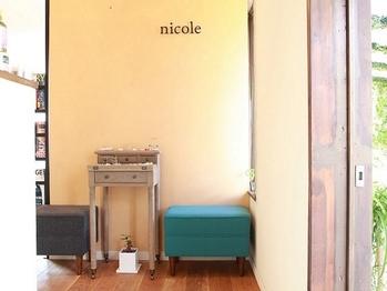 ニコル(nicole hair design)(奈良県奈良市)