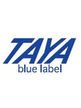 タヤブルーレーベル アルカキット錦糸町店(TAYA blue label)