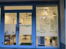 美容室 ヒュッゲリ(Hyggelig)の詳細を見る